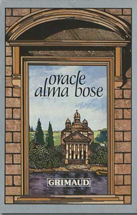 Oracle Alma Bose